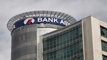 Bank Asya Davalarına Yönelik İnceleme